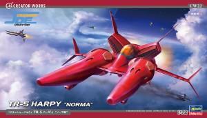CW22 クラッシャージョウ TR-5 ハーピィ ノーマ機_