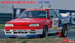 20495 SKYLINE GTS-R (R31) ETC 1988_BOX