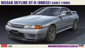 20496 SKYLINE GT-R (BNR32)前期_BOX