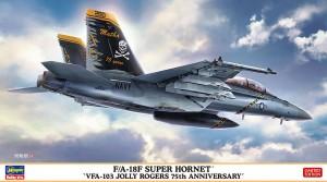 02380 F)A-18F VFA-103 JOLLY 75th_BOX2
