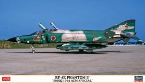 02381 RF-4E 501SQ 1994 ACM SPECIAL_ol