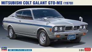 20512 三菱 コルト ギャラン GTO-M ll_BOX