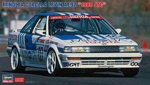 20515 ミノルタ カローラ レビン AE92 1988 JTC_ol