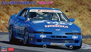 20519 バイヨ スープラ ターボ A70 1989 JTC_BOX