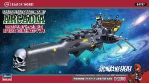 64787 宇宙海賊戦艦 アルカディア 三番艦 改 強攻