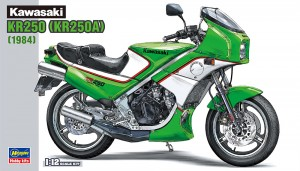 BK12 Kawasaki KR250(KR250A)_BOX