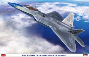 SP493 F-22 RAPTOR BLUE NOSE DETAIL UP Ver_BOX