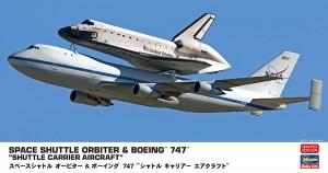 10844 スペースシャトル  オービター& BOEING 747_BOX2