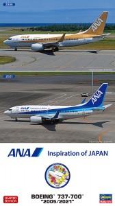 10845 ANA BOEING 737-700 2005)2021_BOX