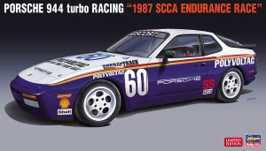 20517 ポルシェ 944 ターボ 1987 SCCA 耐久レース_ol