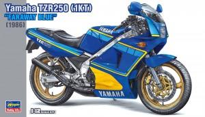 21737 ヤマハ TZR250 (1KT) ファラウェイブルー_BOX