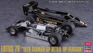 SP498 ロータス 79 1978 ドイツ GP ディテールアップ