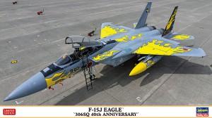 02382 F-15J イーグル 306SQ 40th記念塗装_BOX