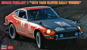20529 ニッサン フェアレディ Z 1973 TACS クローバ