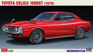 20533 トヨタ セリカ 1600ST_BOX
