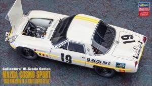 CH50 コスモ 1968 マラソン・デ・ラ・ルート スー