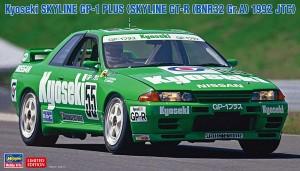 20534 共石 スカイライン GP-1 プラス (1992 JTC)_BOX