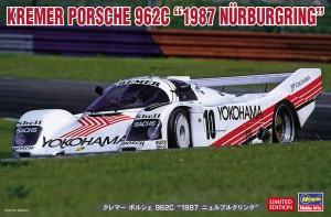 20535 クレマー ポルシェ 962C 1987 ニュルブルクリ