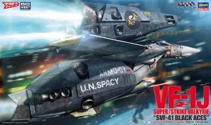 65874 VF-1J スーパー)ストライク バルキリー SVF ブ
