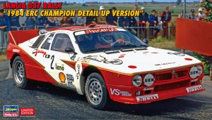 SP505 ランチア 037 ラリー 1984 ERC チャンピオン デ