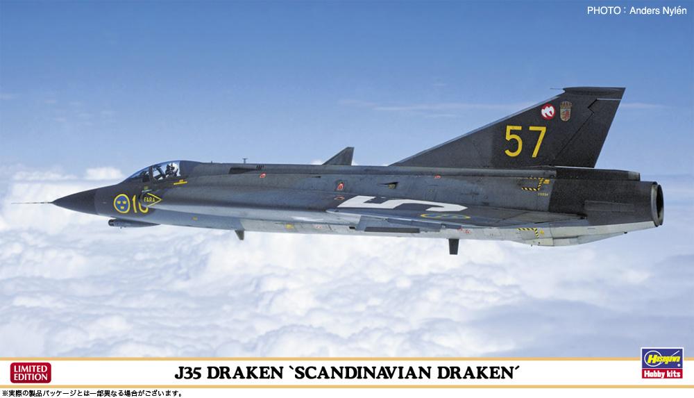 Hasegawa 00873 F-104J//DJ Starfighter JASDF 2-kit set 1//72 Scale Kit